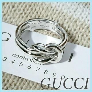 グッチ(Gucci)のGucci ノット インフィニティ リング(リング(指輪))