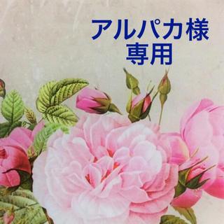 ❤️アルパカ様❤️(エッセンシャルオイル(精油))