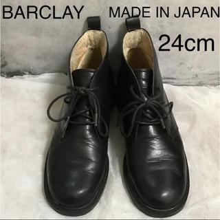 バークレー(BARCLAY)のBARCLAY バークレー ショートブーツ ブラック 24cm 日本製(ブーツ)