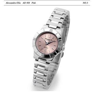 アレッサンドラオーラ(ALESSANdRA OLLA)の  ALESSANDRA OLLA 腕時計 アレサンドラオーラ(腕時計)