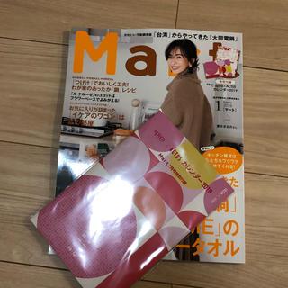Mart(漫画雑誌)