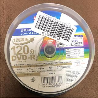 ミツビシ(三菱)のDVD-R(DVDレコーダー)