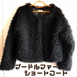 しまむら - プードル ファー コート ジャケット