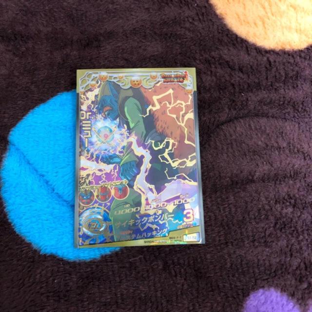 ドラゴンボール(ドラゴンボール)の‼️こばとんさん専用‼️ エンタメ/ホビーのトレーディングカード(シングルカード)の商品写真