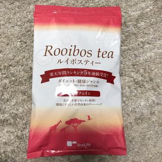 ティーライフ(Tea Life)のルイボスティー(健康茶)