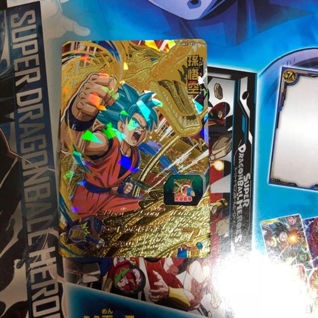 ドラゴンボール(ドラゴンボール)の‼️Bonさん専用‼️ エンタメ/ホビーのトレーディングカード(シングルカード)の商品写真