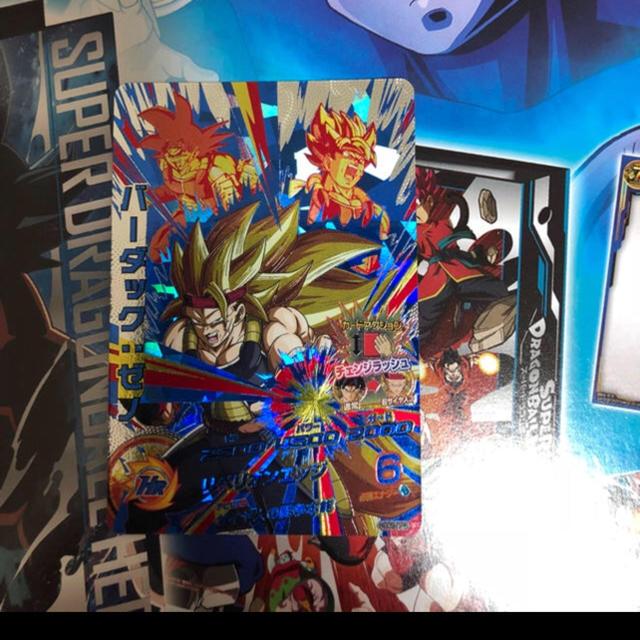 ドラゴンボール(ドラゴンボール)の‼️そうそうさん専用‼️ エンタメ/ホビーのトレーディングカード(シングルカード)の商品写真
