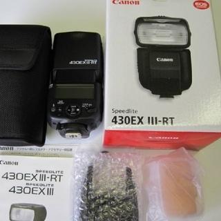 キヤノン(Canon)の☆Canon☆スピードライト☆430EX-Ⅲ-RT☆(ストロボ/照明)