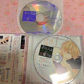 りん様専用ページ♪(CDブック)
