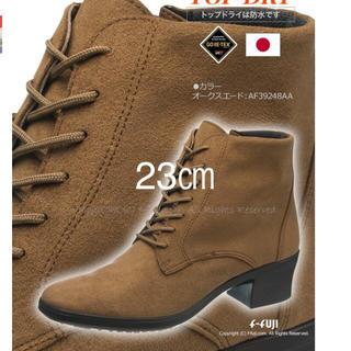 アサヒシューズ(アサヒシューズ)の23㎝定価18360円スエードアサヒ トップドライレースアップゴアテックスブーツ(ブーツ)