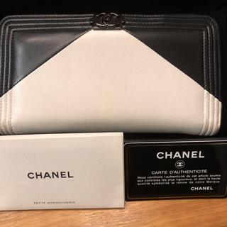 6a7c86a50d5b シャネル ボーイシャネル 財布(レディース)(ホワイト/白色系)の通販 9 ...