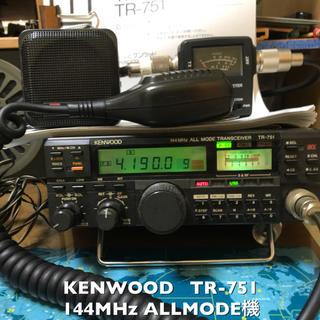 ケンウッド(KENWOOD)のKENWOOD  144MHz ALLMODE機 TR-751(アマチュア無線)