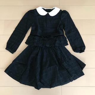 アルティザン(ARTISAN)のARTISANコムサデモード♡130入学式 卒園式 アンサンブル セット(ドレス/フォーマル)