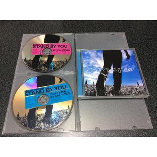 佐藤拓也 「STAND BY YOU」特典CD2枚(声優/アニメ)
