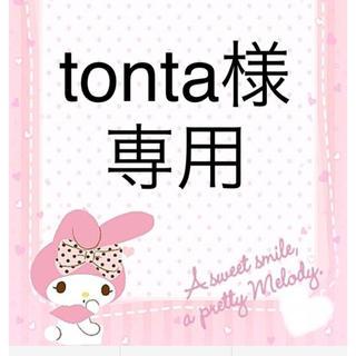 tonta様 専用(レギンス/スパッツ)