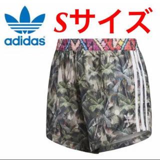 アディダス(adidas)の新品! アディダスオリジナルス ボタニカルショートパンツ マルチカラー Sサイズ(ショートパンツ)