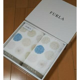 フルラ(Furla)のFURLA   フェイスタオル 2枚セット(タオル/バス用品)
