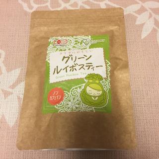 ベジストーリー グリーンルイボスティー (茶)