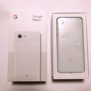 アンドロイド(ANDROID)の※最終値下げ Google Pixel3 64G Clearly White(スマートフォン本体)