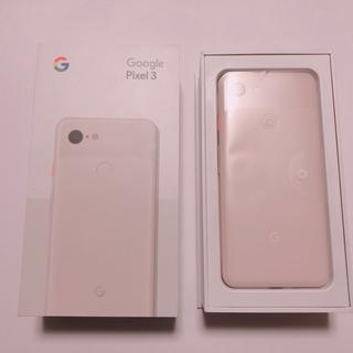 アンドロイド(ANDROID)の※ラスト一個 Google Pixel3 64G Not  Pink(スマートフォン本体)