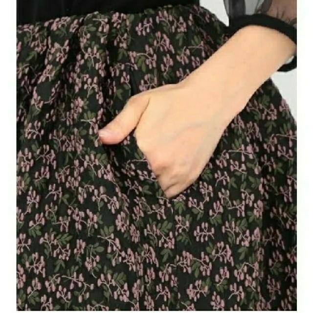 Demi-Luxe BEAMS(デミルクスビームス)の♡Demi-Luxe BEAMS♡ ジャガード タックスカート レディースのスカート(ひざ丈スカート)の商品写真