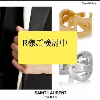サンローラン(Saint Laurent)のSAINT LAURENT 指輪(リング(指輪))