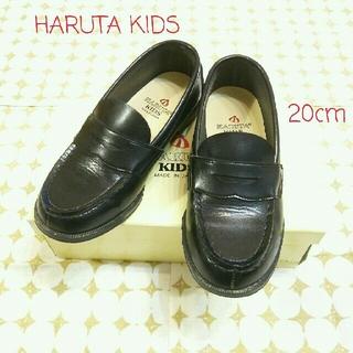 ハルタ(HARUTA)の20cm【HARUTA】 ローファー 黒(ローファー)