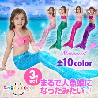 クリスマス プレゼント ディズニー 水着 人魚 人魚姫 マーメイド アリエル(水着)