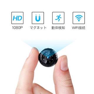 防犯カメラ ベビーモニター Wi-Fi 小型ワイヤレスカメラ 新品(防犯カメラ)