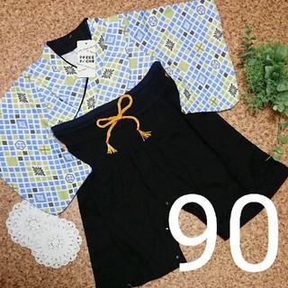 袴ロンパース 男の子 1-90(和服/着物)