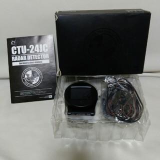まシャっ様専用☆限定モデルGPSレーダー探知機 CTU-24JC(レーダー探知機)