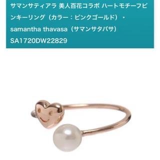 サマンサティアラ(Samantha Tiara)のサマンサティアラ 美人百花コラボ k10 PG ハートモチーフピンキーリング(リング(指輪))