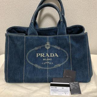 aeaca0f25345 14ページ目 - プラダ カナパ バッグの通販 1,000点以上   PRADAの ...