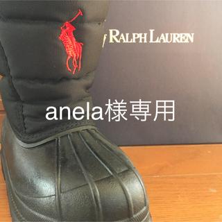 ポロラルフローレン(POLO RALPH LAUREN)のラルフローレン  ブーツ(ブーツ)
