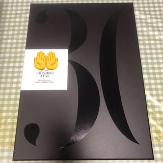 トリプルエー(AAA)の與真司郎 THIS IS WHO I AM 初回受注限定生産盤 アルバム(ポップス/ロック(邦楽))
