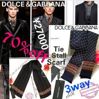 DOLCE&GABBANA - 完全新品 定2.7万★男女兼用★ドルチェ&ガッバーナストール ネクタイ 3way