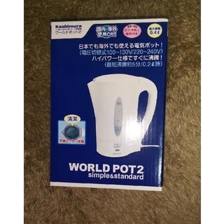 海外・国内対応 電気ポット(電気ポット)