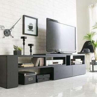 【送料無料】テレビ台 テレビボード 伸縮コーナー ローボード(ローテーブル)