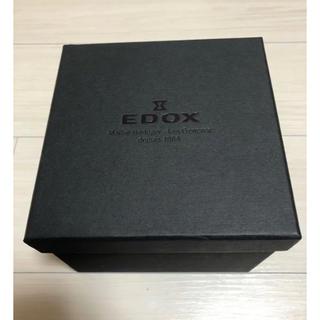 エドックス(EDOX)の最終値下げ!EDOX 化粧箱 新品未使用品(その他)
