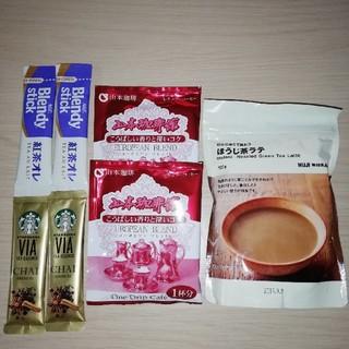 ムジルシリョウヒン(MUJI (無印良品))の無印良品ほうじ茶ラテ チャイ コーヒー(コーヒー)