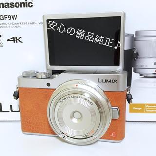 パナソニック(Panasonic)の格安❤️LUMIX GF9 レンズセット オレンジ Panasonic 備品純正(ミラーレス一眼)