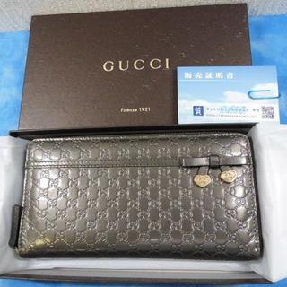 452ab3a3aa22 35ページ目 - グッチ ダメージの通販 4,000点以上 | Gucciを買うならラクマ