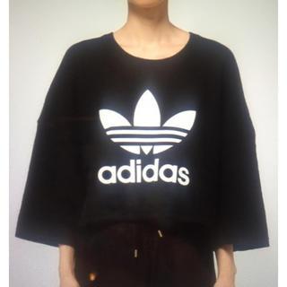 アディダス(adidas)のadidas ロゴウールスウェット ブラック 黒(ニット/セーター)