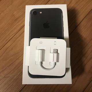 アップル(Apple)のiPhone 純正 アダプター(変圧器/アダプター)