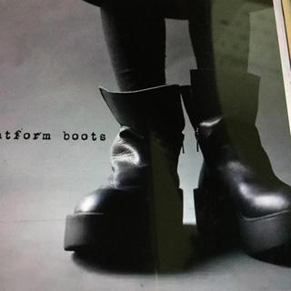 アンティカ(antiqua)の2017,アンティカ❗️日本製厚底ブーツ本革💕ブラック/M36(ブーツ)