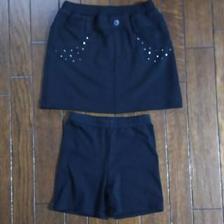 ジーユー(GU)のストレッチ黒スカート130 スパッツ140(スカート)