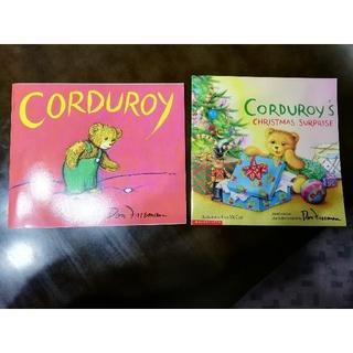 Corduroy ペーパバック洋書絵本2冊(洋書)