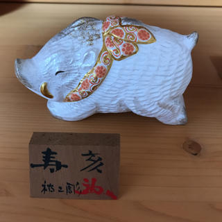干支 置物(彫刻/オブジェ)