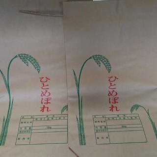 29年産 ひとめぼれ 玄米 40㌔ 2袋(米/穀物)