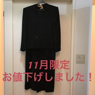 ラピーヌ(LAPINE)のラピーヌ 喪服 2点セット  11号(礼服/喪服)